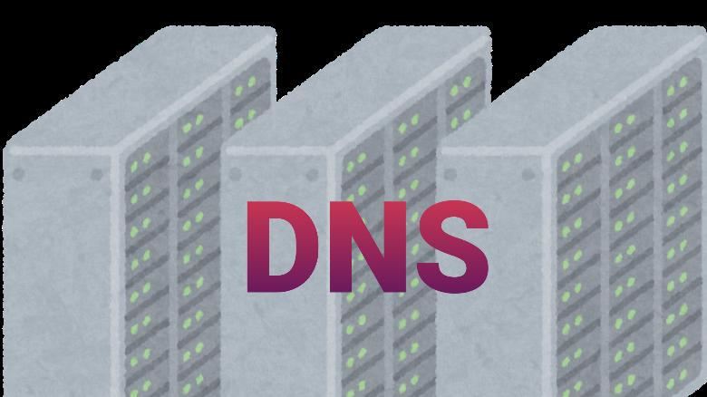 フィルタリングを備えたDNS1.1.1.2と1.1.1.3が登場!