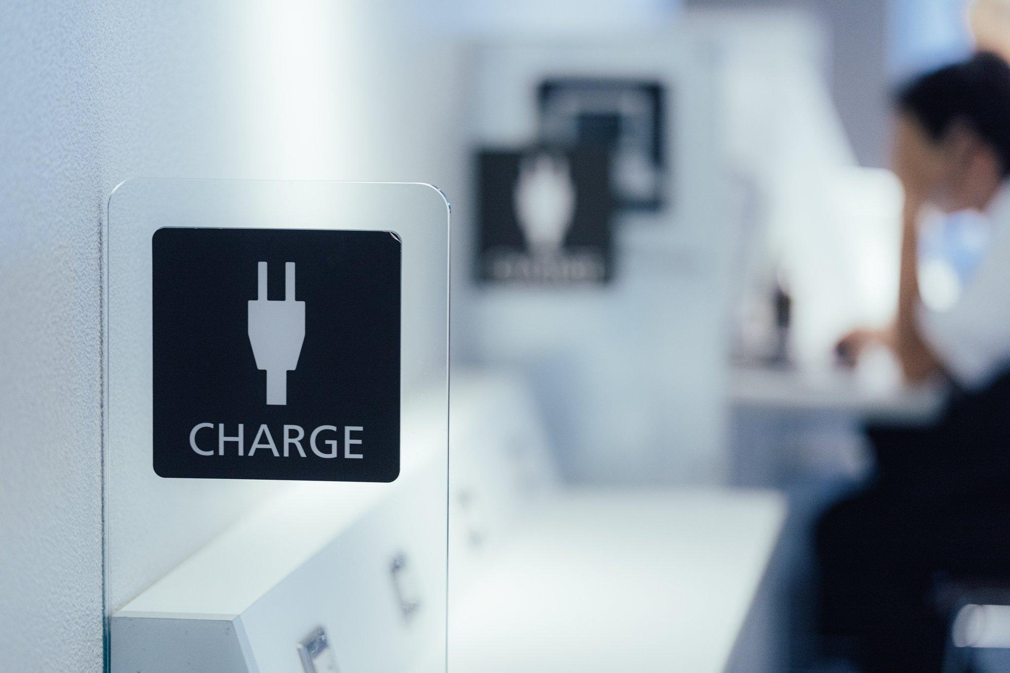 バッテリーの減りが早い? スマホのバッテリーを長持ちさせる方法 【2020年最新】