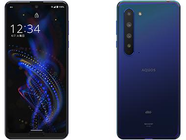 auの最新スマートフォン AQUOS R5G を発表