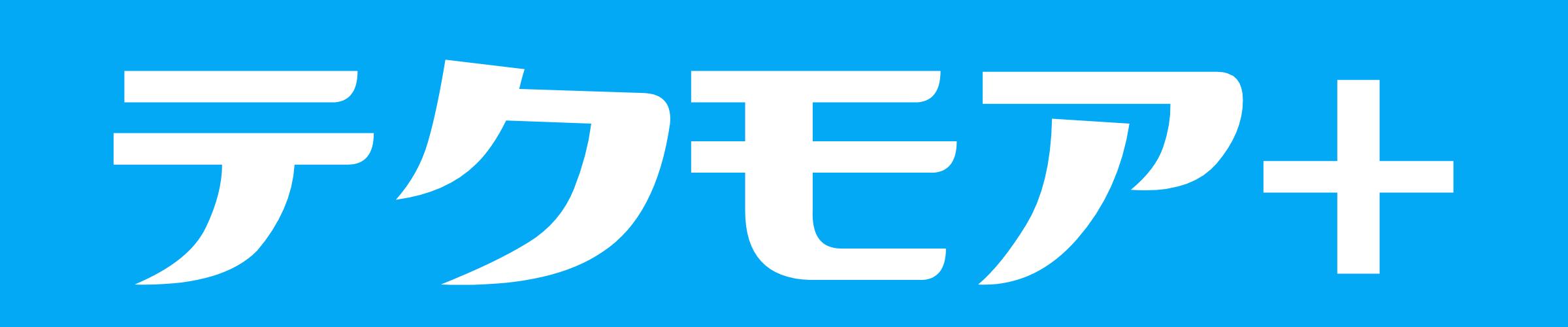 【テクモア+(テクモアプラス)】